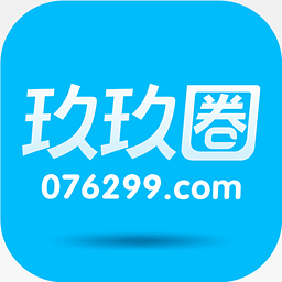 玖玖圈最新版本 v3.0.1 安卓版