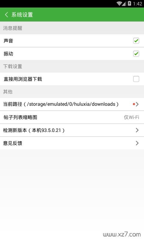 葫芦侠3楼免费破解版 v3.5.0.85.1 安卓版