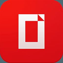 读览天下appv4.2.2 安卓版