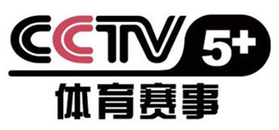 cctv5手机客户端|cctv5在线直播app下载_极光下