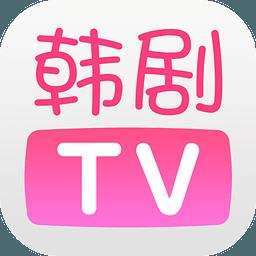 韩剧TV安卓版 1.3.3 无广告版