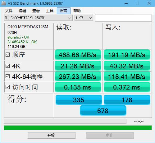 as ssd benchmark汉化版 v2.0.6485.19676 最新版