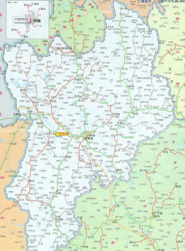 怀集县地图全图高清版