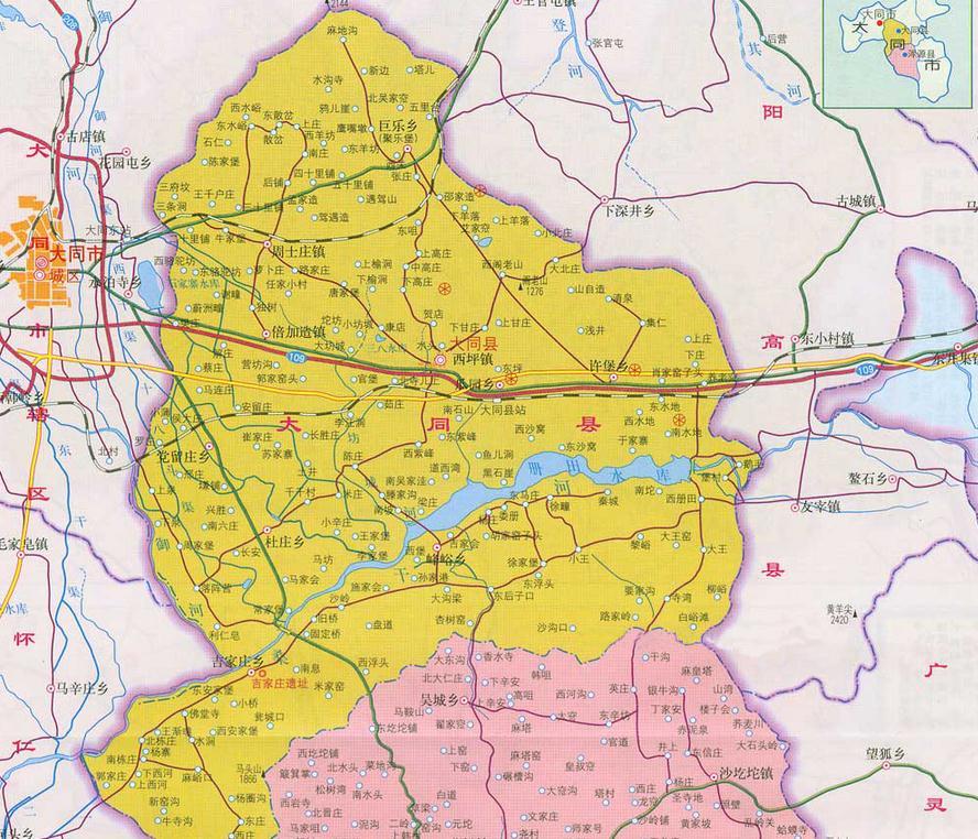 山西省大同市大同县地图