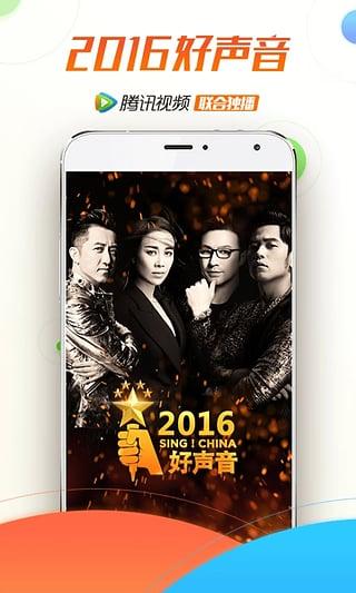 腾讯视频手机版 安卓版 6.2.2.17134