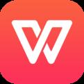 WPS Office Pro 2016 专业版