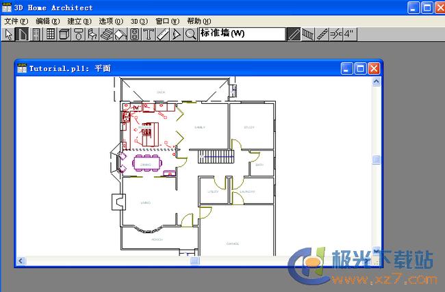 3dhome户型画图188bet备用网址 v4.0 免安装版