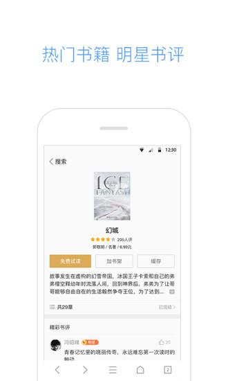 手机QQ澳门巴黎人娱乐场-WiFi新闻动漫直播 安卓版  8.2.0.3950_20820