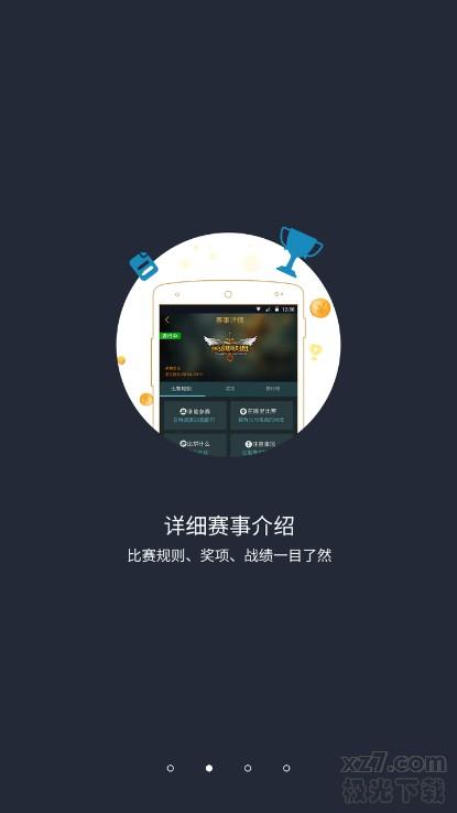 火马电竞APP是火马电竞平台官方出品的手机端应用。一个致力于全民电竞,助力于中国电竞发展,助力于电竞玩家圆梦之路的电竞平台。 火马电竞APP为千万平台玩家提供最快、最新、最热的平台赛事资讯,最便捷的奖品查询、领取服务,努力打造更加立体的电竞体验,带给用户顺畅自然的电竞感受。 平台现已接入《英雄联盟》及《梦三国》等多款热门游戏,累计成功开赛近300余场,发放奖金400万元(火马电竞平台提供),获奖用户20万余人。 电竞,不是只有大神才能参加!