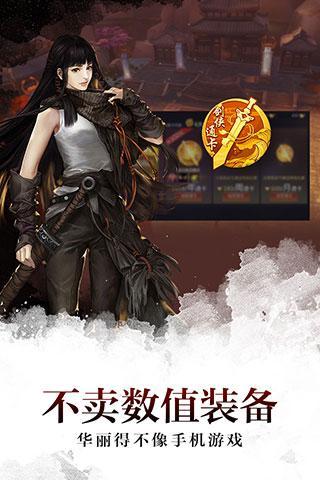 剑侠世界 安卓九游版 1.2.3881