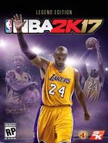 NBA 2K17 科比伯德魔术师MC存档