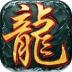 龙城至尊谢霆锋代言版v101.0.0 安卓版