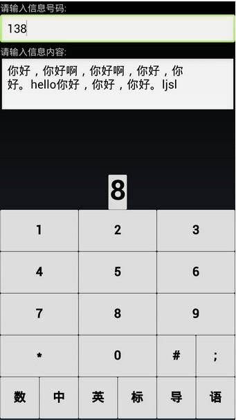 点明读屏软件app下载|点明读屏软件安卓版 v6