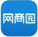 网商园app