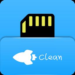 存储空间清理appv4.4.5 安卓