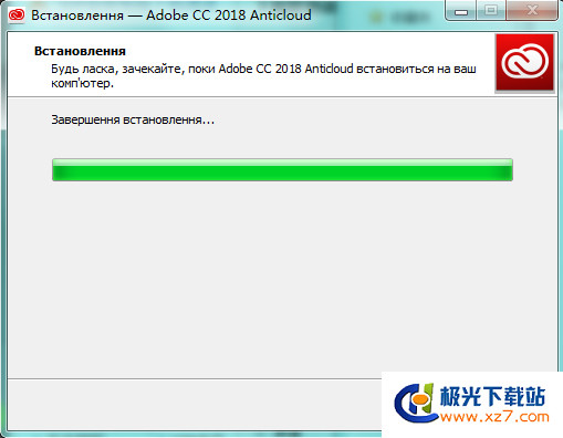 Adobe CC 2018 Anticloud一键破解补丁 Rev.2 官方版