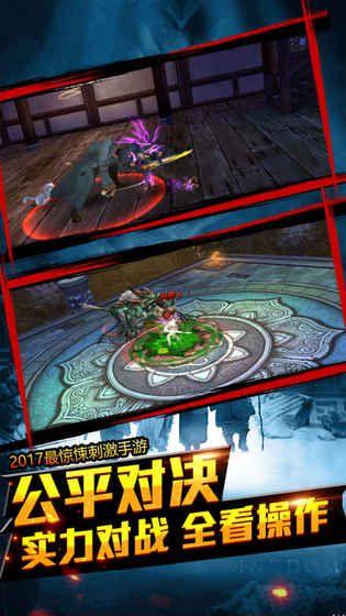 龙耀皇城游戏 v1.0 安卓版