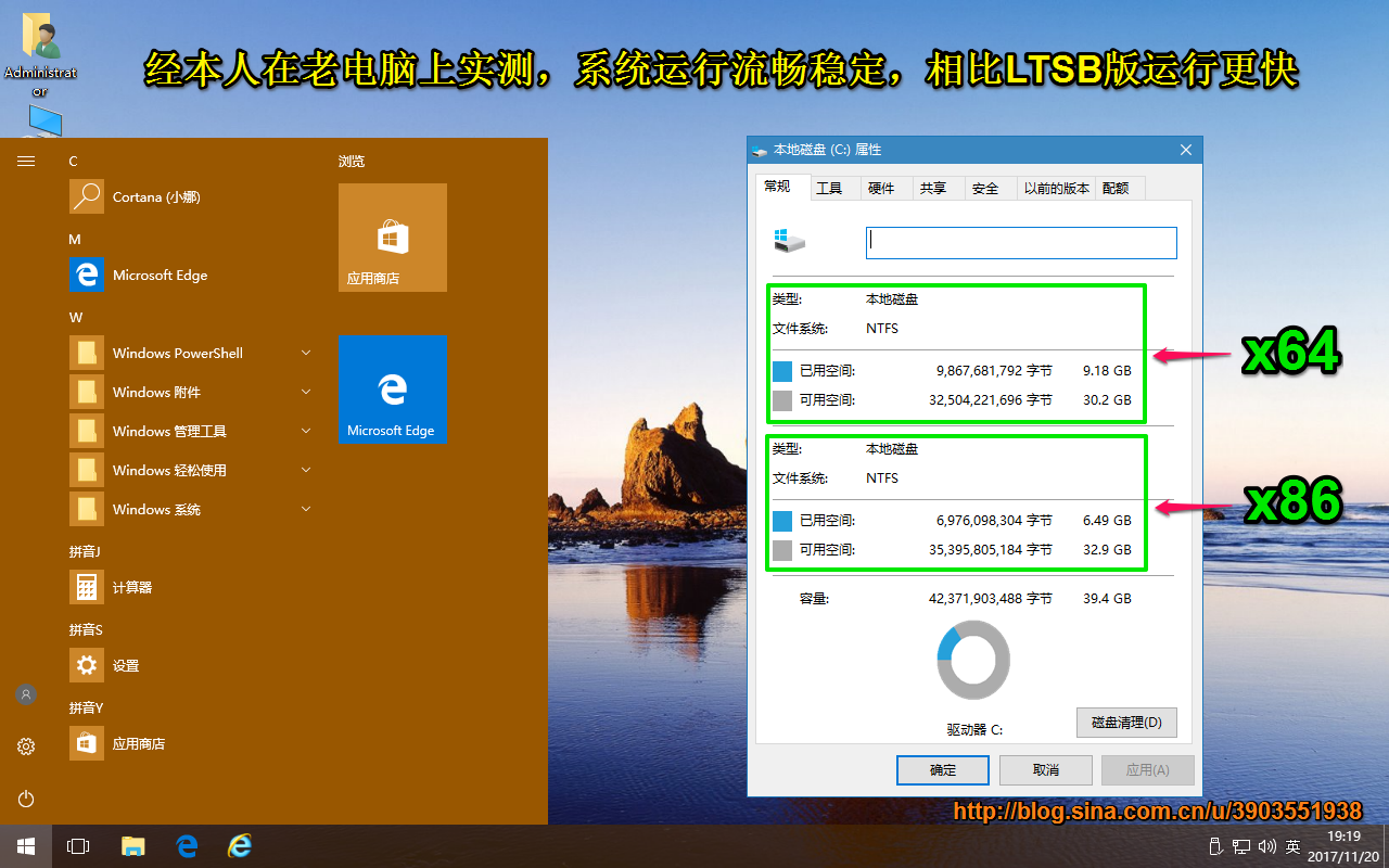 windows server 2008 企业 版 上/oCB