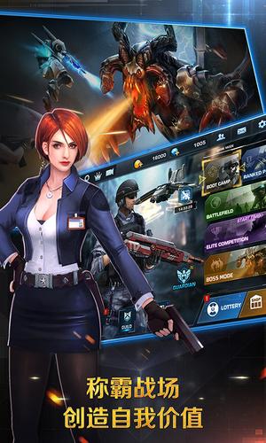 正义枪战手游 v20.0.7 安卓最新版