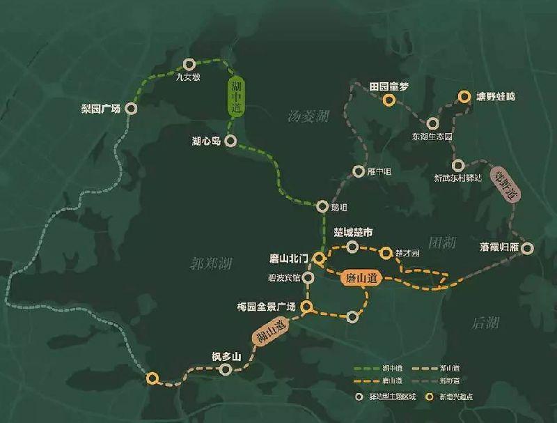 东湖绿道串联起东湖的磨山,听涛,落雁三大景区,将打造湖中道,湖山道