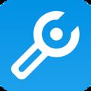 华生工具箱软件(华生tool) 电脑版
