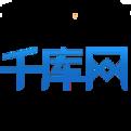 千库全站素材下载工具