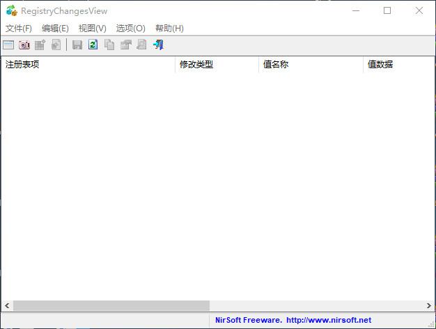 RegistryChangesView(查看注�员碜�化工具) v1.28 �h化�G色版
