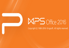 wps office 2016��C版 10.1.0.7311 �G色版