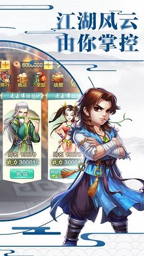 侠客风云传onlinen九游版 v1.50 安卓版