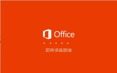 microsoft onenote 2017�h化版