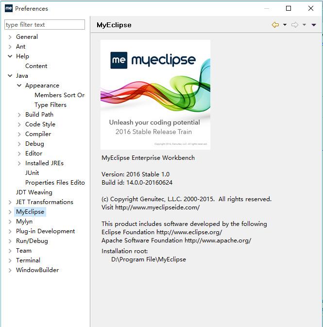 myeclipse 2016 ci软件