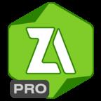 ZArchiver破解版 v0.8.5 捐赠正式安卓版