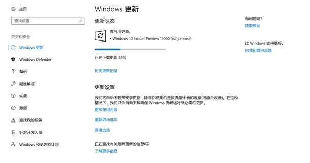 Windows 10 Build 15060预览版 iso镜像官方正式版