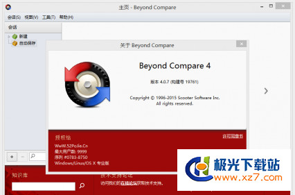 beyond compare key windows