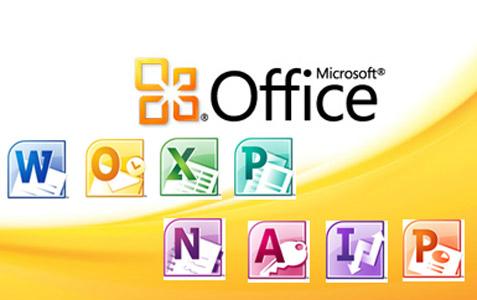 office 2010正式版