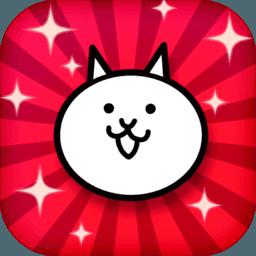 喵星人大战官方正版(battle cats) v8.9.0 安卓最新版