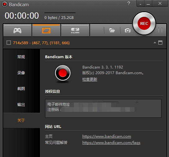 bandicam吾爱破解版 v4.5.6.1647 官方版
