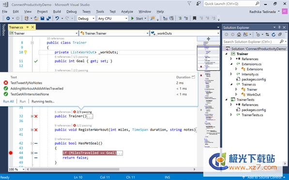 visual studio 2017 旗舰版 官方最新版
