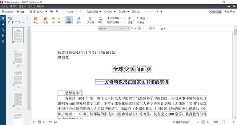 ��PDF文�n