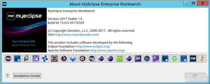 MyEclipse 2017 stable 1.0 中文破解版 附激活码