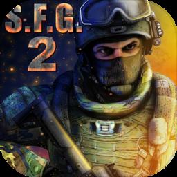 特种部队小组2无限子弹破解版 安卓版 2.0