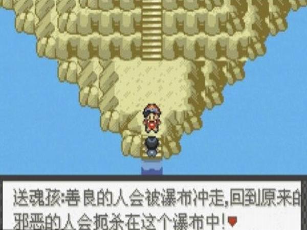 口袋妖怪黄完美汉化版 中文版