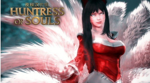 女猎手之魂(the huntress of souls)汉化硬盘版