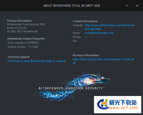 Bitdefender Total Security 2018 Beta 离线安装包