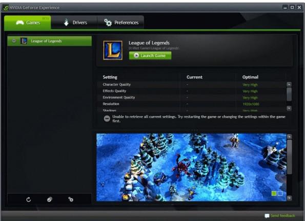 NVIDIA GeForce Experience(显卡驱动更新软件) 3.14.0.139 官方版