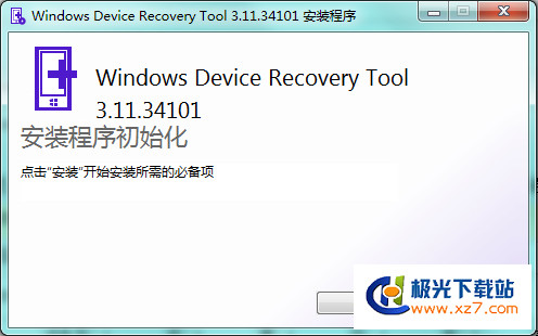 Windows Device Recovery Tool V3.11.34101 官方安装程序
