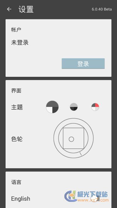 painter最新破解版 v6.3.11 安卓版