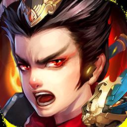 英雄爱三国游戏 v3.1 安卓版