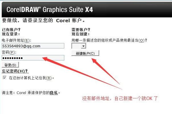 coreldraw14简体中文64位 v14.0.0.701 安装版
