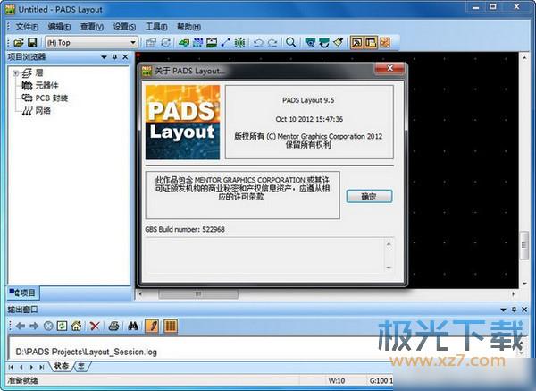 PADS9.5 64位破解版 中文完整版